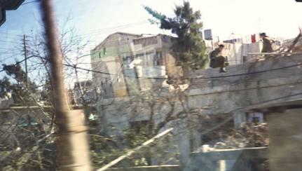 Palestinian home