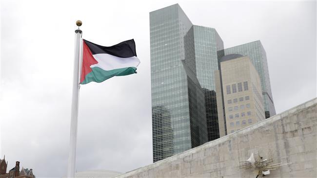 Palestinian flag - UN